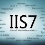IIS7を利用したWEBサイトで最初のアクセスが遅いときの対処法