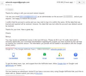 GoogleAnalytics 復活メール