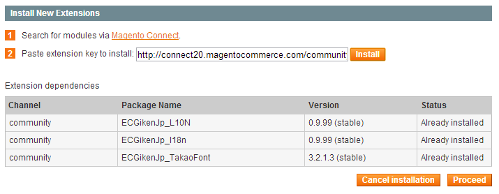 2013-11-08 10_33_50-Magento Downloader
