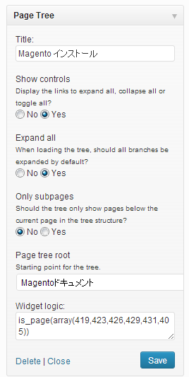 wordpress_tree_vew